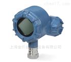 Rosemount248系列无线温度变送器