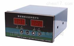 VB-Z420型轴振动监测保护仪