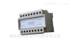 TZD-1和1S型振动烈度变送器