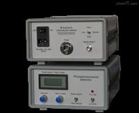 熒光、磷光示蹤劑檢測儀