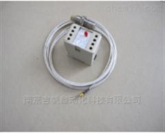TZD-SH 型軸振動變送器