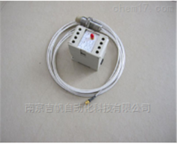 TZD-SH 型轴振动变送器
