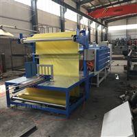 自动打包岩棉板热缩膜包装机价格合理
