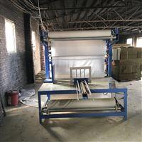 热收缩保温板热缩膜包装机现货供应