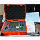 SUTE3050防雷等电位测试仪防雷检测仪器设备智能型
