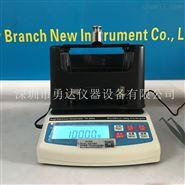 橡胶密封件密度计YD-300A比重测量仪