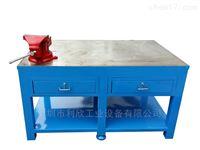 组装钢板工作台济南组装钢板工作台 装配模具桌利欣定制