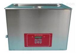 KM-500TDV高频超声波分散水槽 眼镜清洗器