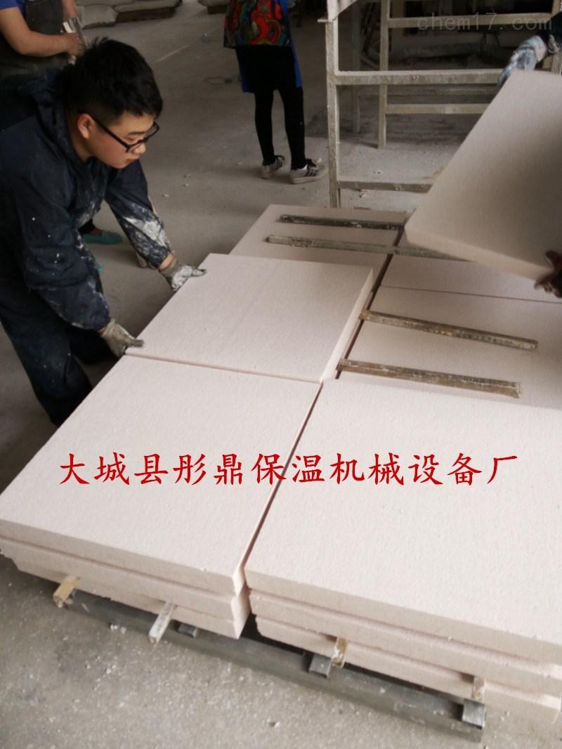 彤鼎 硅岩板厂家生产净化A级复合聚苯板价格
