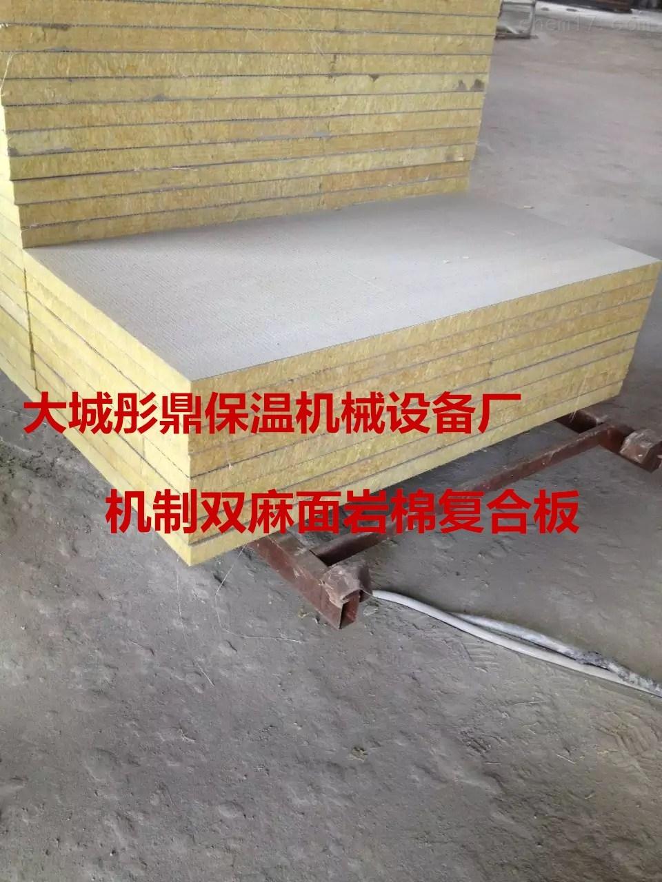 河北彤鼎 岩棉砂浆复合板价格