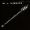 COD毛刺回流管(HCA-100标准消解器冷凝管)