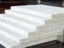 600*600*45mmA级聚合物聚苯保温板价格