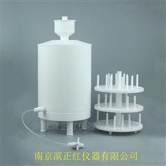 ZH-72SQ型酸逆流器皿清洗裝置配特氟龍燒杯消解管