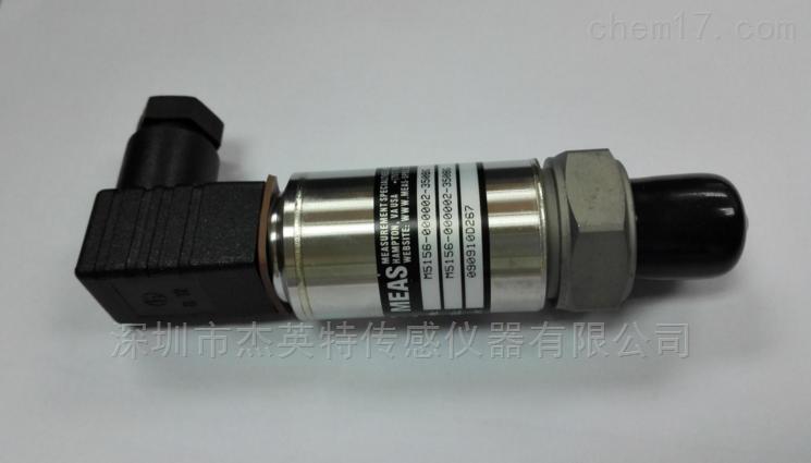 M5156-000002-010BG空调压缩机压力传感器