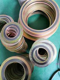 DN20-DN900304不锈钢金属缠绕垫片,金属垫片厂家价格