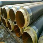 房山区高密度聚氨酯蒸汽直埋保温管厂家现货