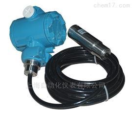UC系列缆式液位变送器