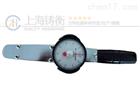 50-600N.m检测扭矩常用的表盘扭力扳手
