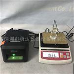 硝酸比重计 硝酸盐密度测试仪YD-300G 勇达
