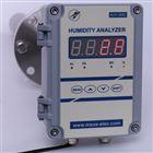 烟气消白湿度仪 CEMS烟气水分仪