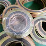 內外環金屬纏繞墊片D2222性能