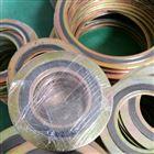 四氟金属缠绕垫片价格