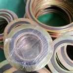 內外環四氟金屬纏繞墊片價格