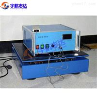 YH-600HZ高频正弦波电磁式振动测试台