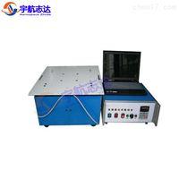 YHZD-500HZ三綜合振動台檢測電子吸合式振動檢測台廠家