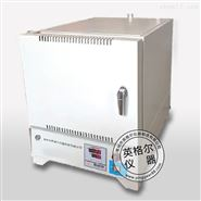 YGMF-700箱式马弗炉