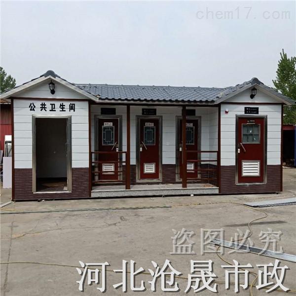 景区公共卫生间 环保厕所 北京移动厕所厂家