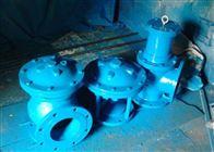 J744X液動角式排泥閥