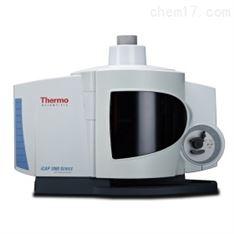 赛默飞 iCAP 7000 Plus ICP-OES光谱