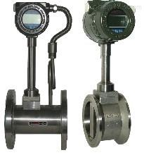 小口徑對夾式高溫蒸汽流量計