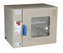 博迅GZX-9023MBE电热鼓风干燥箱