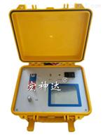 TDDP-1SF6便攜式露點測試儀