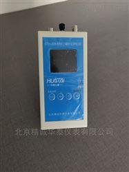STEH-200N便携式土壤氧化还原电位仪