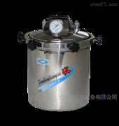 上海三申不銹鋼壓力蒸汽滅菌器