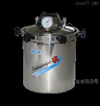 上海三申不锈钢压力蒸汽灭菌器