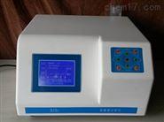 智能硅酸根分析仪