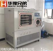 生长因子冷冻干燥机EGF冻干粉冻干机