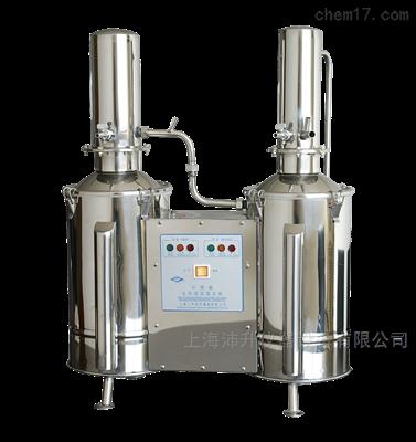 DZ5C/DZ10C/DZ20C上海三申不锈钢电热重蒸馏水器