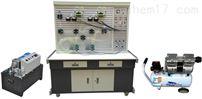 VSQY-01A透明液壓與氣動PLC控制綜合實訓裝置