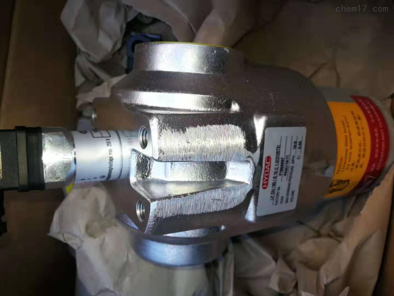 德国HYDAC(贺德克)SAF类型电磁阀