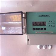 HY-Z53水泵正反转速监测保护仪