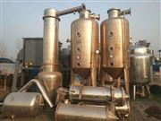 二手单效真空浓缩蒸发器长期供应