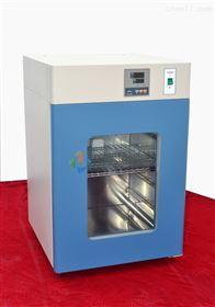 云南电热恒温培养箱DH2500A耐腐蚀产品介绍
