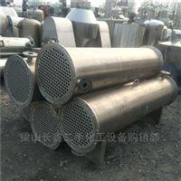 出售二手30平方不锈钢列管冷凝器