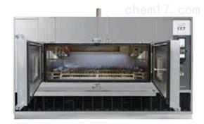 CCT-3LZV德国VDA233标准盐雾试验箱