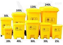 SP-YLYJTLJT医院用脚踏垃圾桶(黄色一次性废物废弃桶)